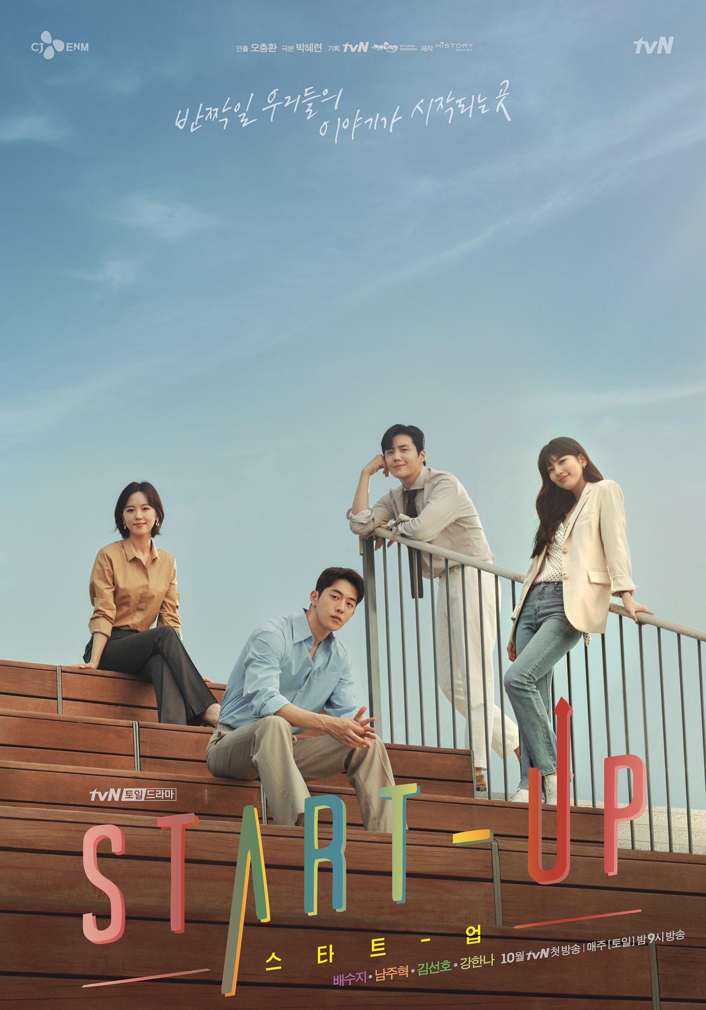 Start-Up (tvN) OST | Wiki Drama | Fandom