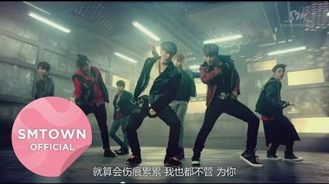 Super Junior-M BREAK DOWN Music Video