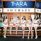 T-ara - So Good