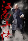 The Legend of the Condor Heroes (2017)-18
