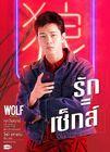 Wolf (2019)-4