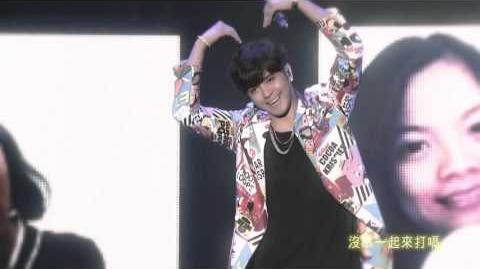羅志祥Show Lo –愛的主打嗝 Happy Hiccup(Official HD MV)