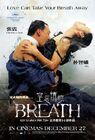 Breath-2007-K-Movie