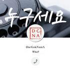 DGNA - Who