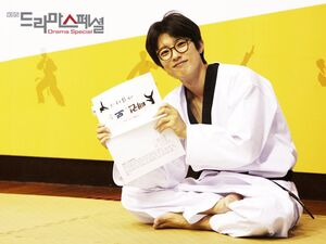 Do You Know Tae-Kwon-Do