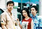 Hard Love2002-5