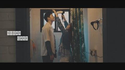 """Official MV CoCo(코코) """"Sugar Cake""""Feat. Microdot MV FULL VER."""