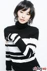Shim Yi Young 3