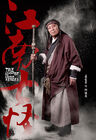 The Legend of the Condor Heroes (2017)-20