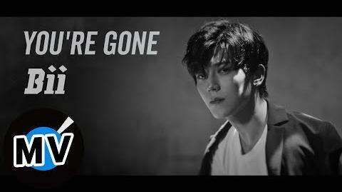 畢書盡 Bii - You're Gone