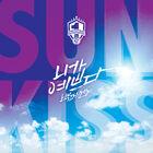 100% Cool Summer Album SUNKISS
