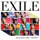 600px-EXILE - Each Other's Way CD DVD
