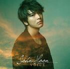 John Hoon - VOICE