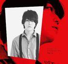 Kamenashi Kazuya - Rain-CD