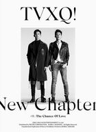 New Chapter 1 The Chance of Love