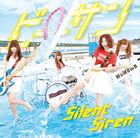 Silent Siren - Biisan