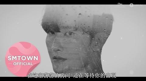 Zhou Mi - Empty Room (Chinese Ver