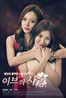 Eve's LoveMBC2015-2