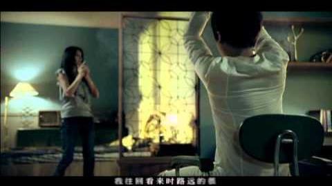 Fu Xin Bo - Me, By Myself (Full Ver