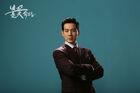 Into the FlamesTV Chosun2014-14