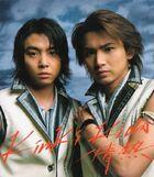 Kinki kids . Jounetsu-CD