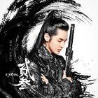 Kris Wu - Eternal Love-CD