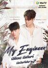 My Engineer-11