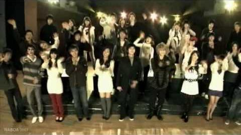 SMTOWN - Only Love MV HD