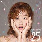 Song Ji Eun - 25