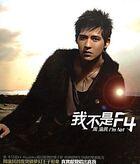 Vic Zhou Cover 03