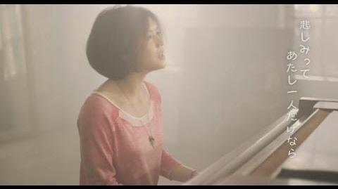 YUI - to Mother-short ver