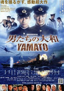 Yamato-0
