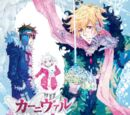 Drama CD Karneval Rinoru