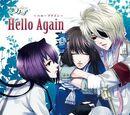 Kuranoa -Hello Again-