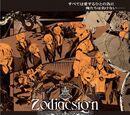 Starry☆Sky Film Festival Vol.04 ~Zodiac sign~
