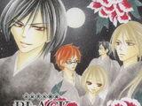Black Bird Drama CD