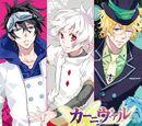 Drama CD Karneval Kemuri no Yakata