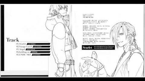 DMMd Drama CD Vocal Tracks engage + ment - Scarlet