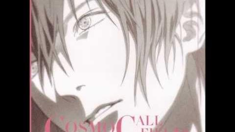 DRAMAtical Murder re connect ost 01 - COSMOCALL FIELD 「Full ver
