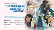 DRAMAtical Murder re code PV
