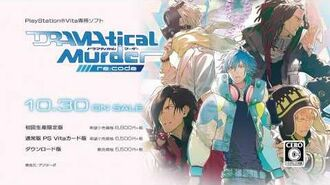 DRAMAtical Murder re code PV
