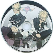 Nitro+Plus Benefits Direct Drama CD