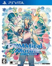DRAMAtical Murder recode Cover