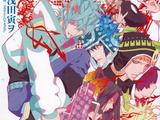 DRAMAtical Murder (Manga)