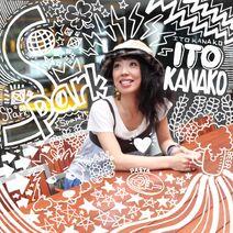 Spark! CD Cover