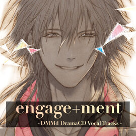 Engage+ment CD Cover
