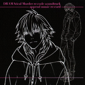 Append music record CD Cover