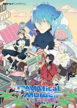 DRAMAtical Murder Reconnect Cover