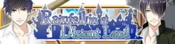 Rainfall in a Distant Land Gacha