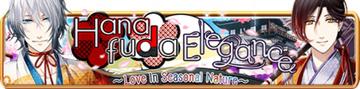 Hanafuda Elegance Banner